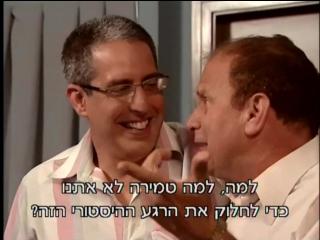 Израильский сериал - Дани Голливуд s01e73 c субтитрами на иврите