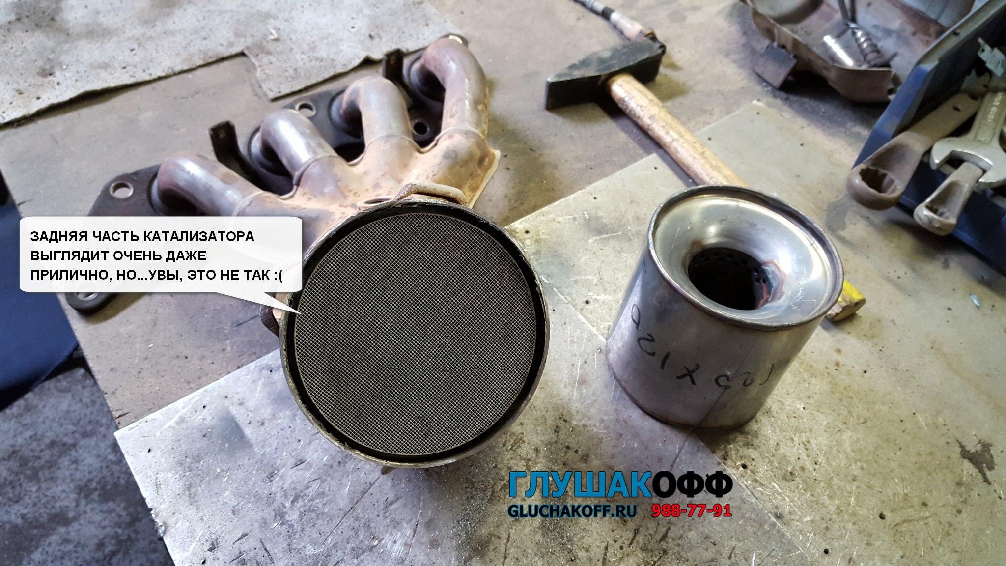 Ford C-Max - Замена катализатора на пламегаситель + Чип-тюнинг