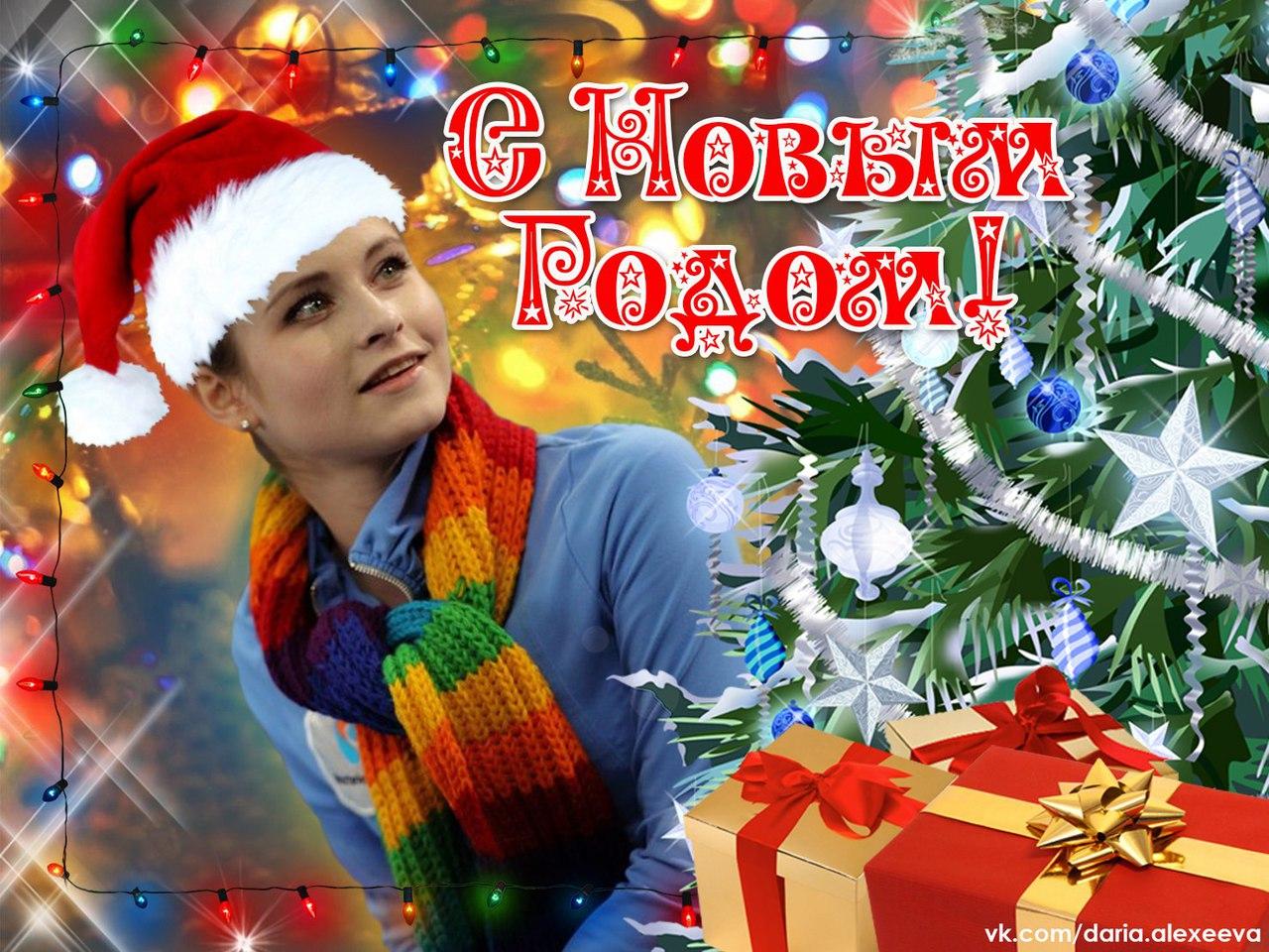 Юлия Липницкая - 5 - Страница 15 Tgieu2AydgM