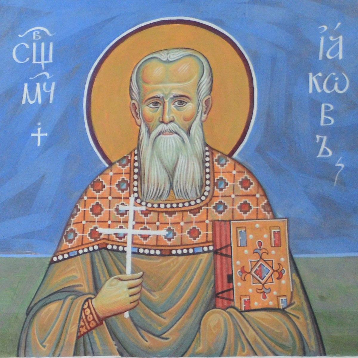 Священномученик Иаков Бриллиантов