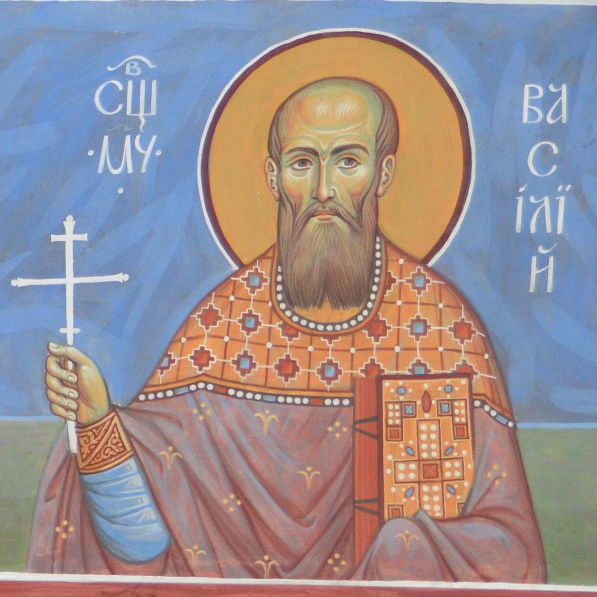Священномученик Василий Студницын