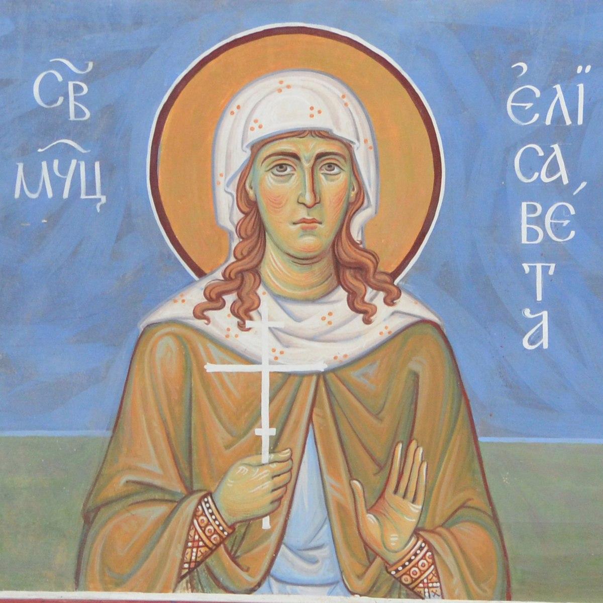 Мученица Елисавета Крымова