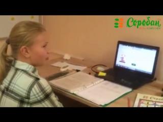 Москва. Соня Черевик, 10 лет 0.6 с. 20 действий