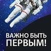 Реклама в интернете - 74 регион