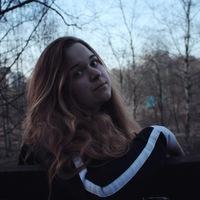 Катя Зинченко