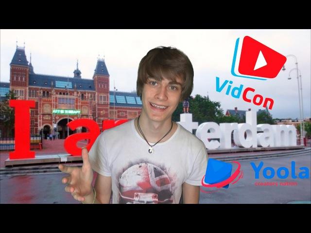 Еду на VidCon вместе с Yoola