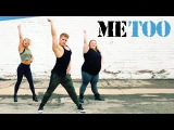 Meghan Trainor - Me Too   The Fitness Marshall   Cardio Hip-Hop Dance (Танец)