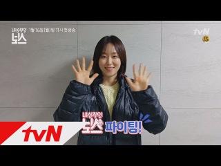 [Видео] 170116 Чансон @ tvN
