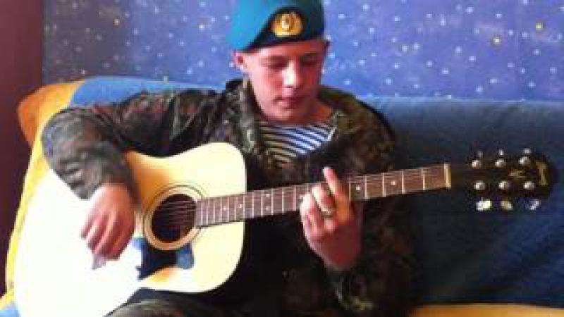 Армейские песни Памяти Майкопской бригады МЫ НЕ ЗАБУДЕМ ВАС