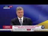 14 мая 2017 Порошенко Я твердо убежден, что такого уровня свободы, как сейчас, в Украине еще не было
