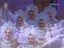 Северное сияние (Polar lights) - Русский девичий хоровод