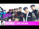 IDOL ARCADE(대기실 옆 오락실): SF9(에스에프나인)_Go faster, baby! SF9's ROAR racing game_ ROAR(부르릉)