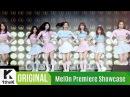 [MelOn Premiere Showcase] I.O.I(아이오아이) _ Dream Girls(드림걸스), Crush(크러쉬) 6 more