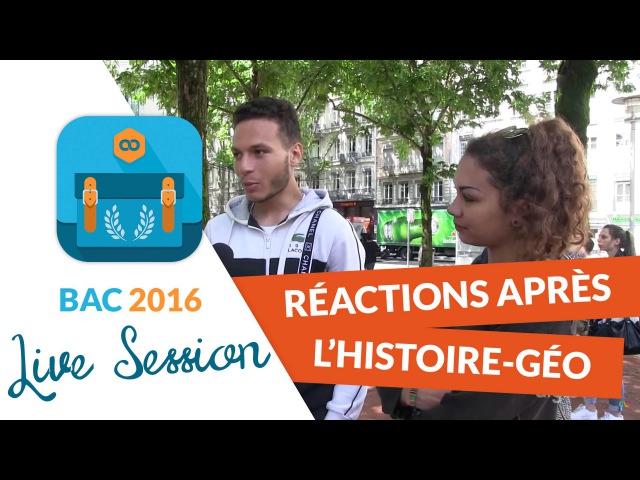 Bac 2016 : les réactions après l'épreuve d'Histoire-Géographie