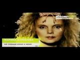 Марина Журавлёва - На сердце рана у меня (www.mzhuravleva.ru)_видеоклип