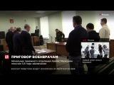 Военный суд Москвы вынес приговор экс-руководству госпиталя им. Вишневского