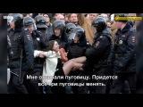 Ольга ЛОЗИНА рассказала о своем задержании.