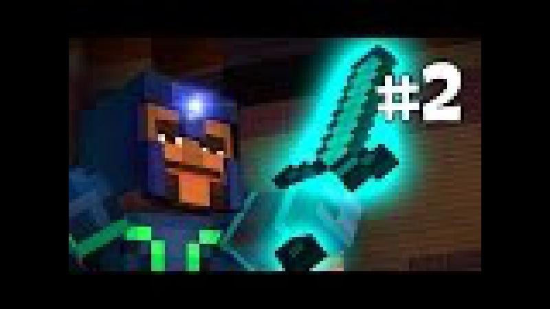 Minecraft: Story Mode. Эпизод 1 - Орден Камня 2