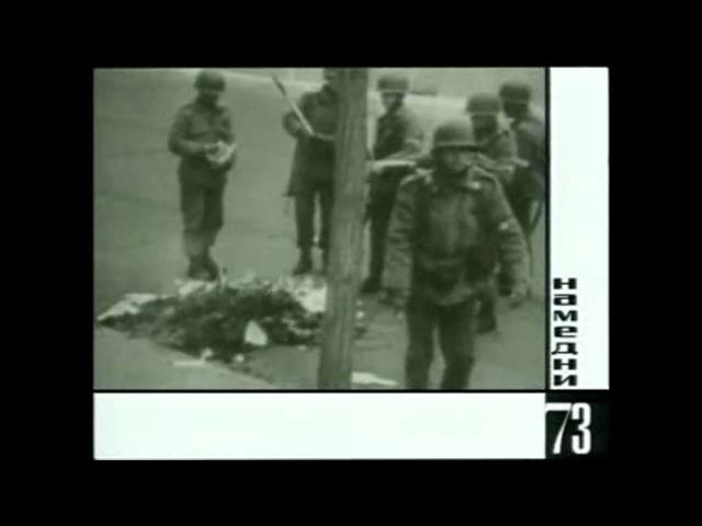 Чили Пиночет хунта Альенде Chili 1973 Pinochet junta Aliende Namedni