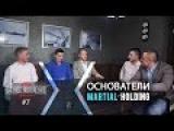 Артем Попов, Дмитрий Борисов, Иван Самохин в передаче Бизнес-Поколение. Отзывы.