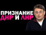 Евгений Федоров 21.02.2017