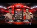 Георгий Кичигин vs Анатолий Сафронов Georgy Kichigin vs Anatoly Safronov