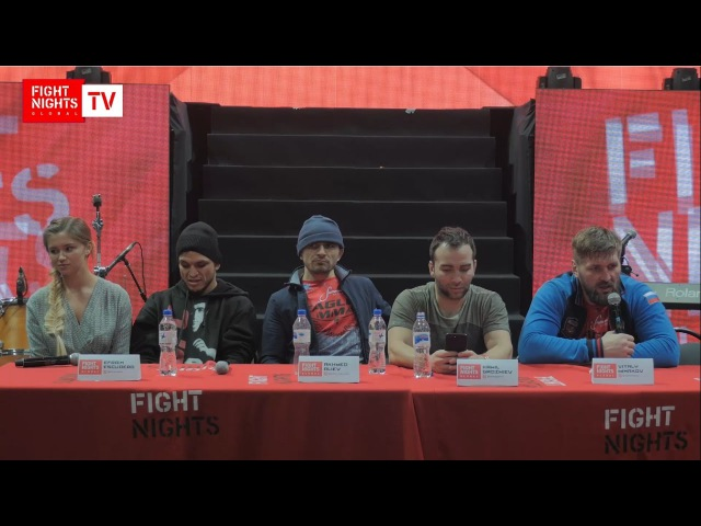 Пресс-конференция FIGHT NIGHTS GLOBAL 59. Итоги турнира
