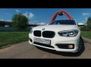 BMW 118i 2016 Тест драйв. F20 Рестайлинг