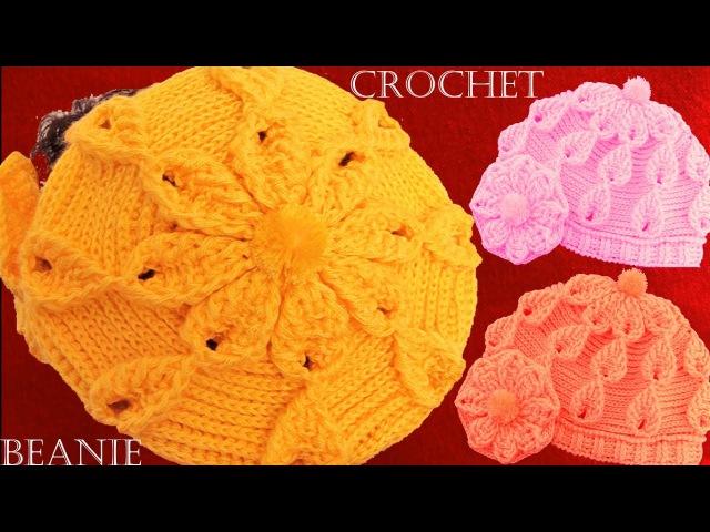 Como tejer a crochet o ganchillo gorro boina en punto de hojas y flores en alto relieve