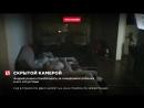 Краснодарец Андрей Немченко уличил жену в измене, пытаясь проследить за ребенком