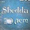 10 лет группе Shedda | СПб, клуб MOD | 26.04