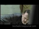 Большая тройка_ Скайп и Гитлер