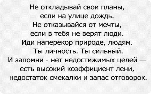 ЦИК обработала 32,13% протоколов: в Днепре лидирует Рычкова, в Чернигове - Микитась - Цензор.НЕТ 4484