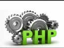 DangerPro - Функция substr в PHP