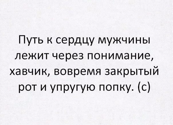 Фото №456239474 со страницы Василия Киоссе