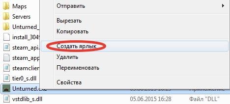 Как подключится на сервер в unturned 3.0