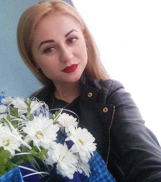 Фото №456239675 со страницы Ксюши Дитковской