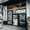 Кафе Бульвар   Таганрог  Кофейня