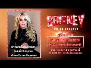 BRITNEY SPEARS LIVE IN BANGKOK 2017 ׃ Extra Show Added