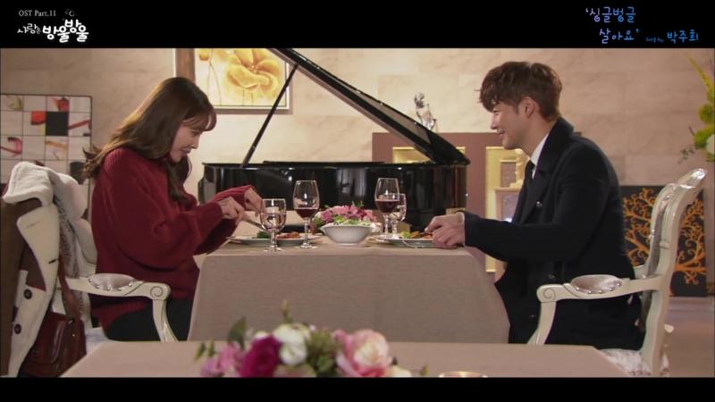 박주희 Park Ju Hee - 싱글벙글 살아요 Smile