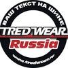 Tred Wear Russia