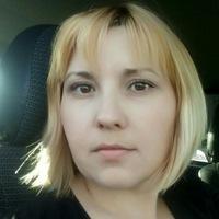 Настюша Высочина