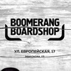 BOOMERANG BOARDSHOP