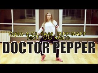 Diplo X CL x RiFF RAFF x OG Maco - Doctor Pepper | dancer Perova Nastya