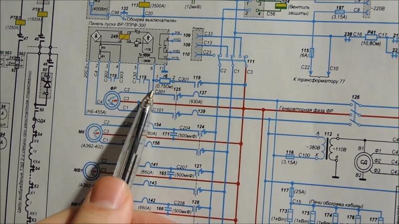Схемы _ Запуск фазорасщепителя на ВЛ80С » Freewka.com - Смотреть онлайн в хорощем качестве