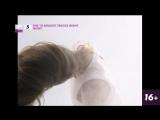 Zara Larsson — Lush Life (MTV Dance)