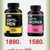 Opti-men opti-women