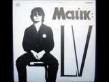 Майк Науменко - Песня простого человекa