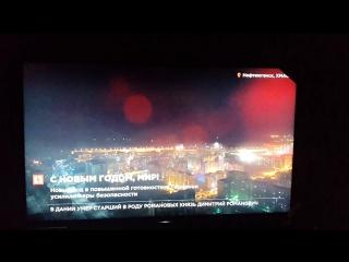 Нефтеюганск в эфире LifeNews(2)