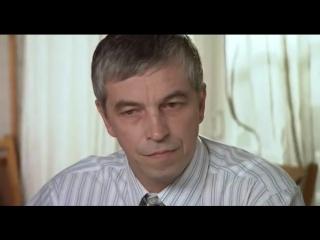 Аромат шиповника 9 серия